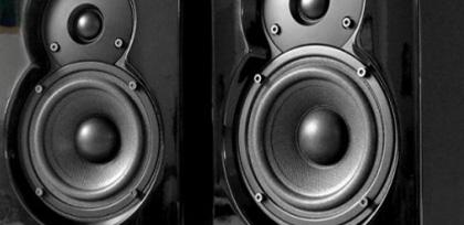 Professional Audio & Melody   Pro Audio u0026 lighting azcodes.com